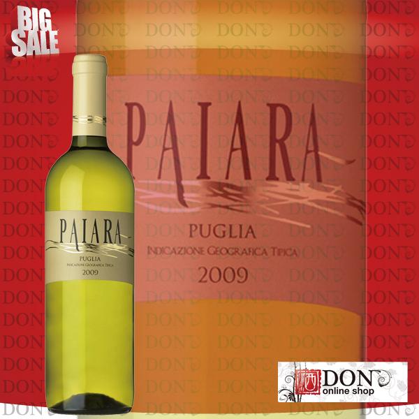 750 ml of pie ARA Bianco Italy