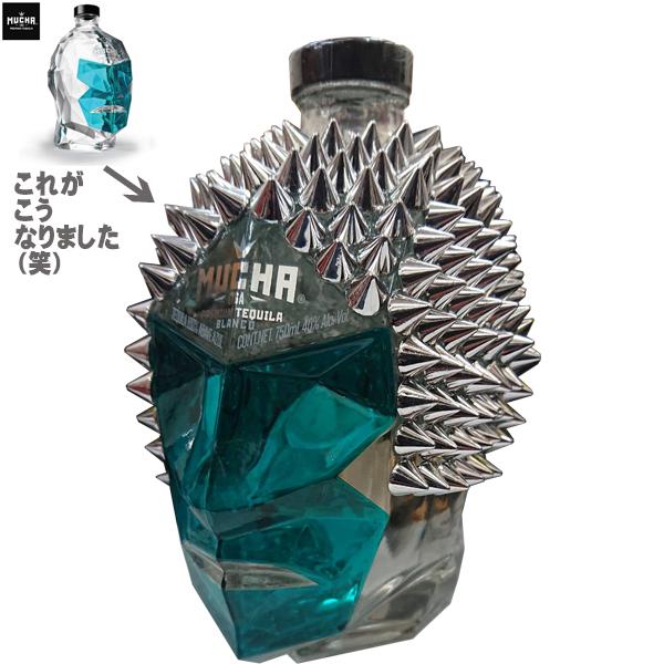 【送料無料】ムチャ リガ ブランコ デコレーションボトルマスクマンボトル テキーラ 40度 750ml【数量限定 トゲトゲ ズラ ボトル ギフト 贈り物 プロレス】