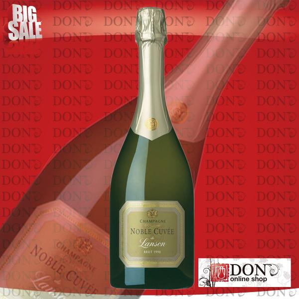 【シャンパン】ランソン・ノーブル・キュヴェ・ヴィンテージ・ブリュット 白泡 750ml