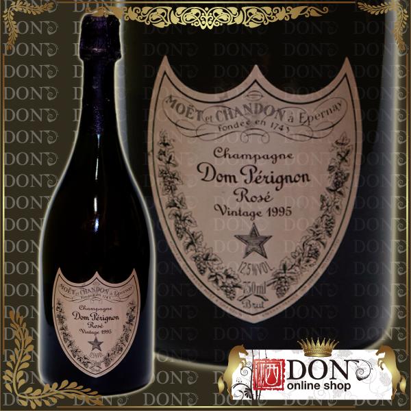 【シャンパン】ドン・ペリニヨン ロゼ 1995/ロゼ泡/750ml