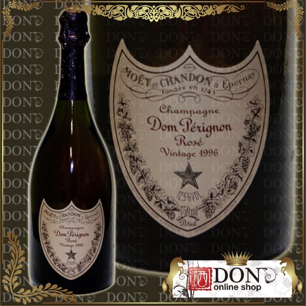 【シャンパン】ドン・ペリニヨン ロゼ 1996/ロゼ泡/750ml