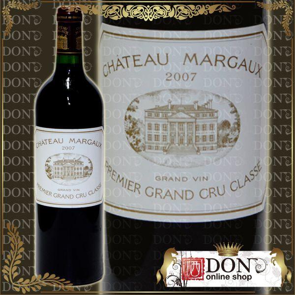 【ヴィンテージワイン】シャトー・マルゴー[2007]年・格付第1級 2007/赤/750ml