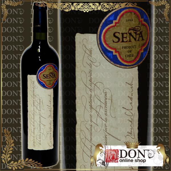 【ヴィンテージワイン】セーニャ 1998年 赤ワイン 750ml