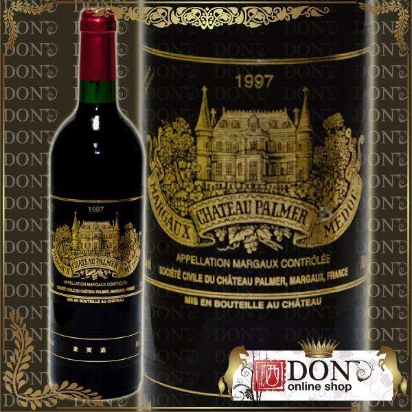 【ヴィンテージワイン】シャトー・パルメ 1997年 AOC マルゴー(公式格付)第3級 1997年 赤ワイン 750ml