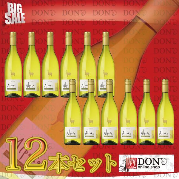 聖海倫娜羊駝毛霞多麗和賽美蓉 NV 智利白色葡萄酒 750 毫升   溫塞特