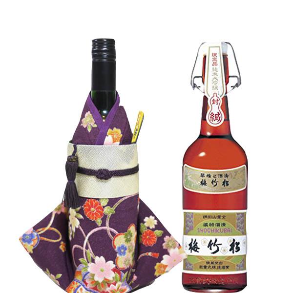 【送料無料】着物ボトルカバー 古典(てまり)+松竹梅 白壁蔵 純米大吟醸 アンティーク ボトルセット! 【お土産/着物/和/和風/ボトルウェア/ワイン/焼酎/おみやげ/海外/COOL JAPAN/おみやげコンテスト】Kimono bottle cover ファーストライン