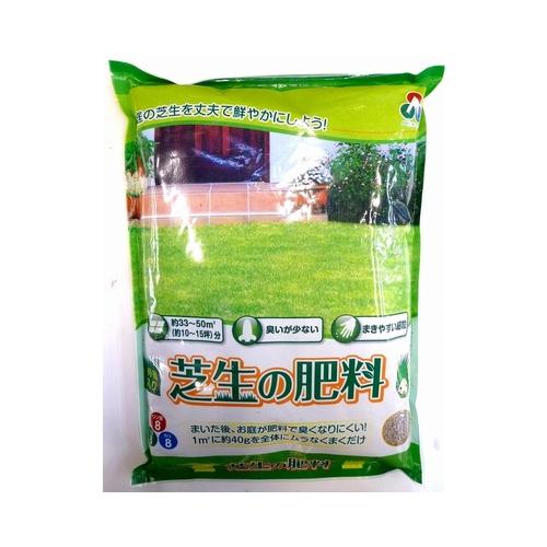 まいた後、お庭が肥料で臭くなりにくい! 芝生の肥料|2kg|朝日工業|ガーデニング 園芸用品