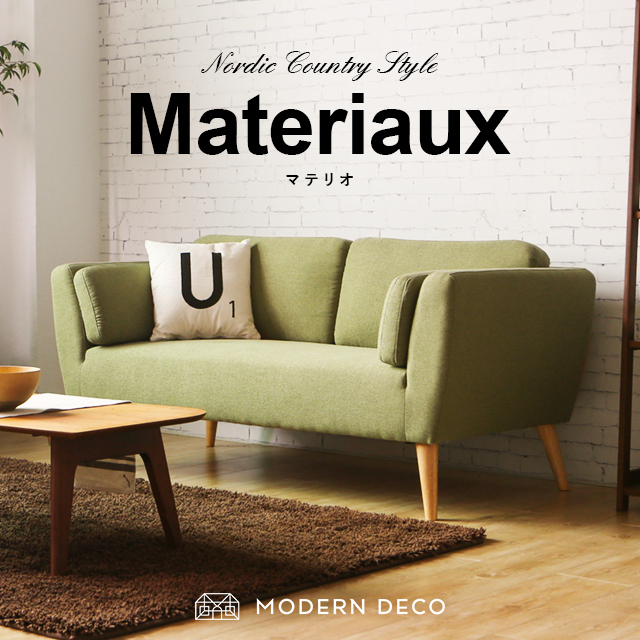 ソファー ソファ 送料無料 北欧 カフェ風ソファ sofa- 2.5人掛け スタイリッシュソファ 2P 高品質 デザイナーズ カフェスタイル シンプル 2人掛け Materiaux