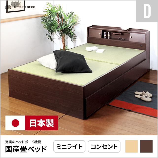 畳ベッド 国産 日本製 ダブル 送料無料 ベッド ベッドフレーム ダブルベッド 収納 収納付き 引き出し 木製 宮付き 宮棚 ヘッドボード コンセント 照明 ライト 高さ調節 高さ調整 おしゃれ 和室