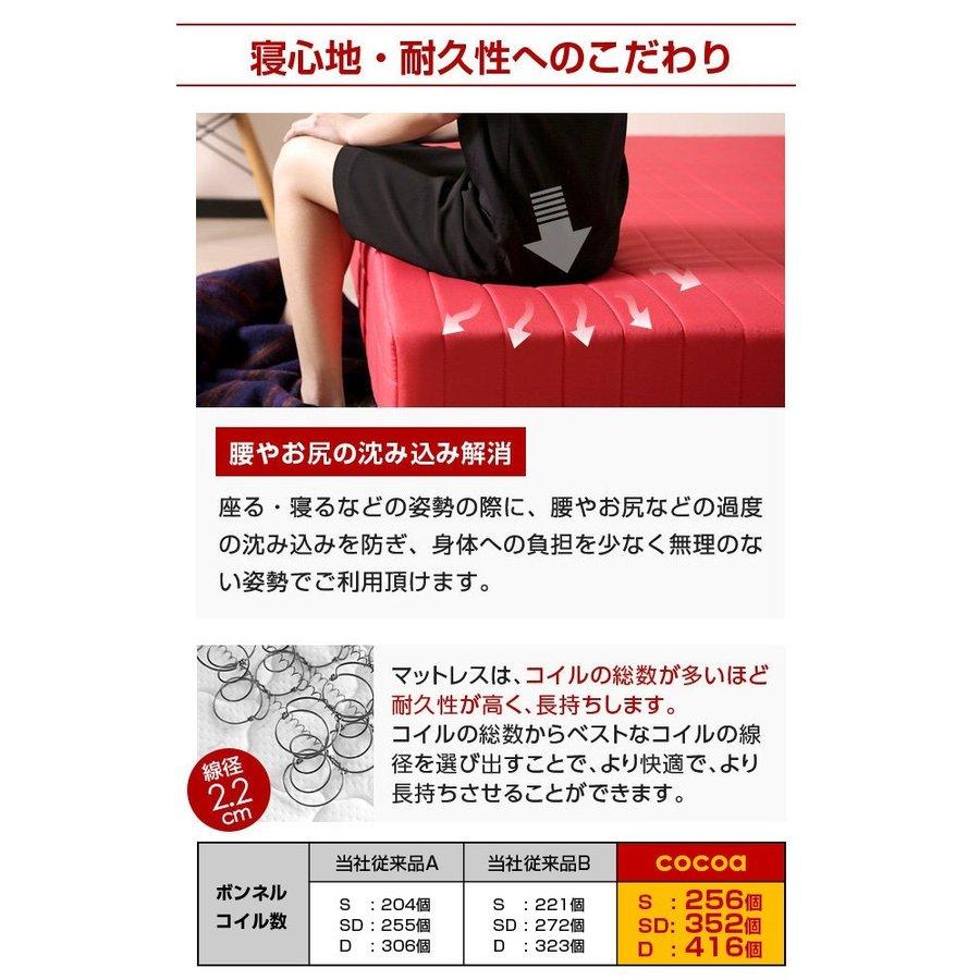 ベッド シングルベッド 脚付きマットレスベッド  一体型 体圧分散 セミダブル & ダブルも!ボンネルコイル