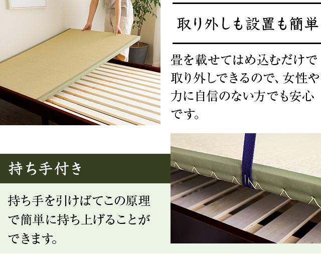 畳ベッド たたみベッド セミダブル ベッド ベッドフレーム 脚 脚付き ヘッドボード 宮付き 畳 い草 鏡花
