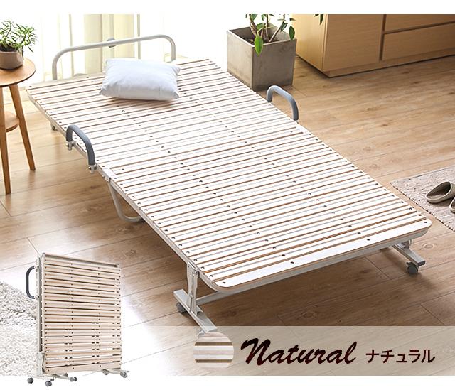 折りたたみベッド すのこベッド シングル  折り畳みベッド 折りたたみすのこベッド 折り畳みすのこベッド 折りたたみ式ベッド 折り畳み式ベッド 簡易ベッド 木製ベッド ベッド ベッドフレーム シングルベッド
