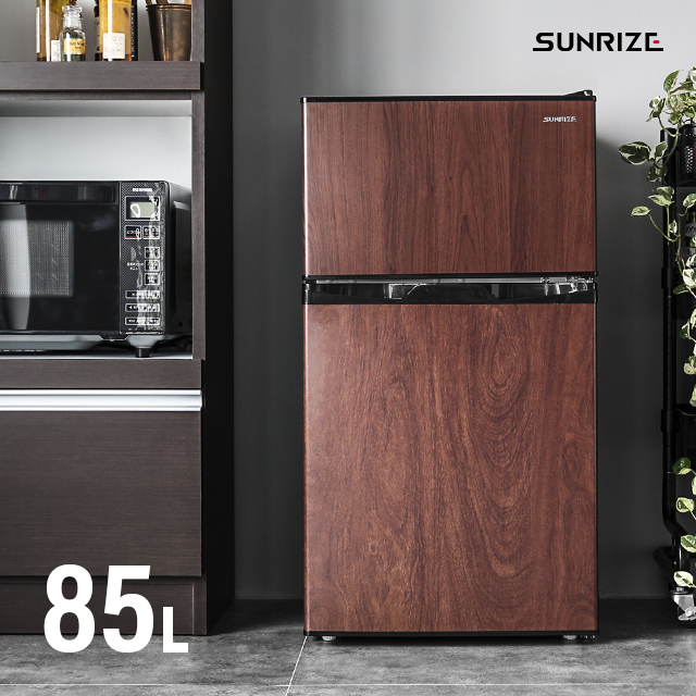 冷蔵庫 85L 小型 2ドア 両開き 一人暮らし 送料無料 冷凍冷蔵庫 冷凍庫 コンパクト ミニ スリム 左開き 右開き おしゃれ ホワイト 木目調 省エネ ノンフロン 静音 二人暮らし おすすめ SUNRIZE サンライズ