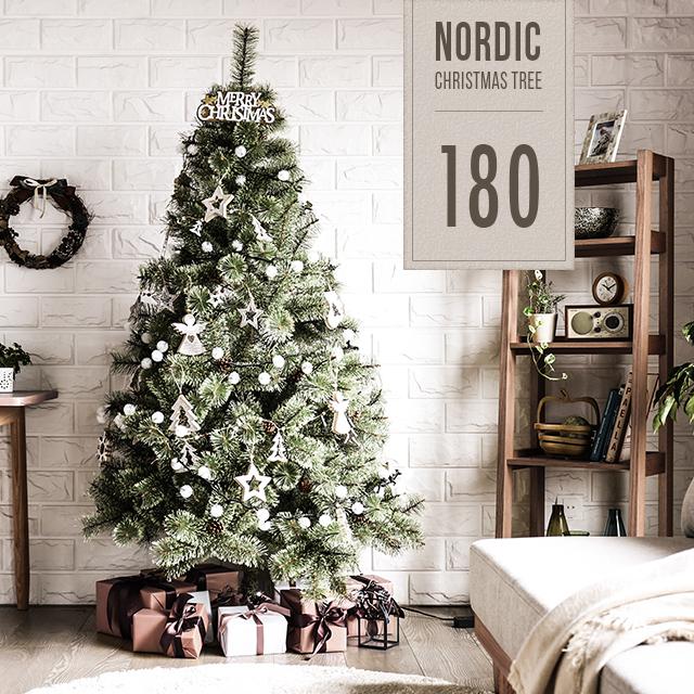 クリスマスオーナメントセット 大きい 大きめ シンプル LEDライト LED電球 装飾 かざり クリスマスツリー おしゃれ 北欧 マート 180cm 送料無料 クリスマスツリーセット スリム 足隠し LEDロープライト リアル ツリースカート 足元スカート 大型 電飾 飾り オーナメントセット 毎日がバーゲンセール LEDイルミネーションライト