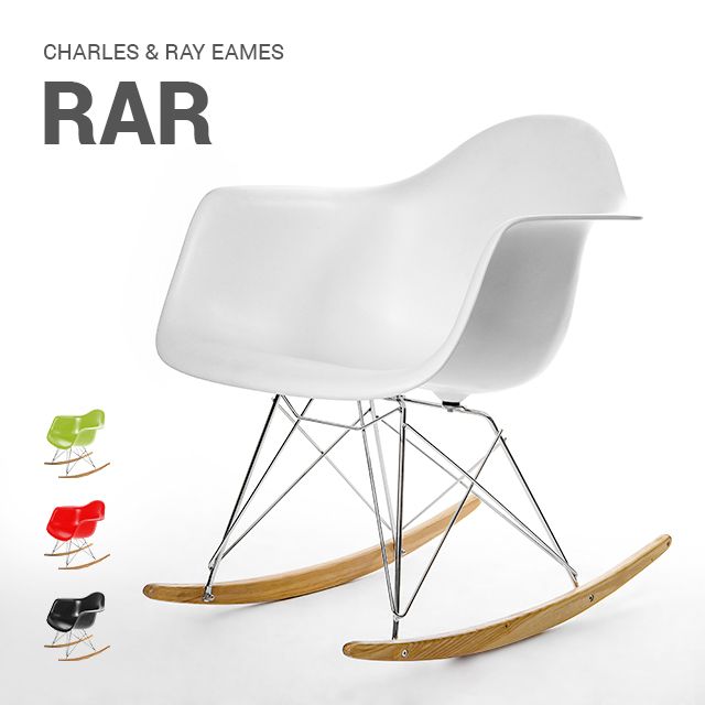 Astounding Eames Chair North Europe Charles Eames Eames Chair Eames Rocking Arm Shell Chair Rar Designer Goaf Product Eames Chair Chair Tree Leg Is Made Of Wood Unemploymentrelief Wooden Chair Designs For Living Room Unemploymentrelieforg