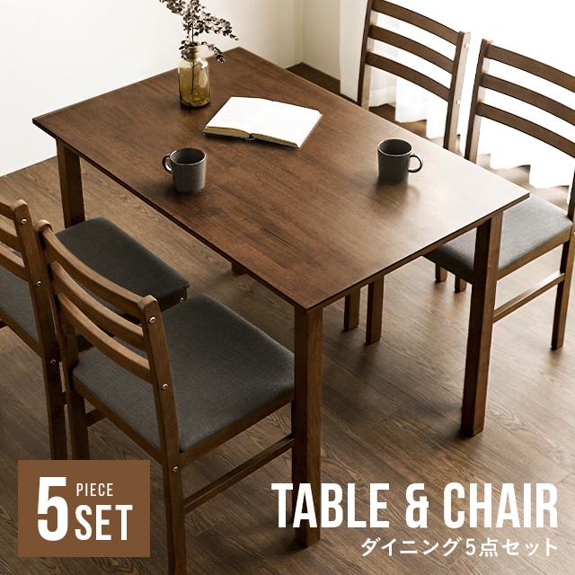 5点 ダイニングテーブルセット 4人掛け 送料無料 ダイニングセット テーブルセット ダイニングテーブル 食卓テーブル ダイニングチェア 食卓椅子 4脚セット 4人用 長方形 無垢 木製 北欧 モダン おしゃれ