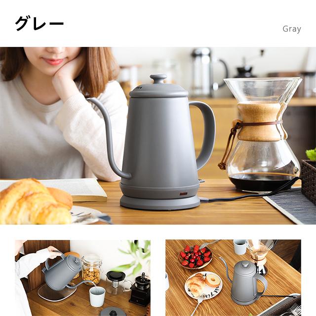電気ケトル ケトル 電気 おしゃれ  電気ポット 電気やかん 湯沸かしポット 湯沸しポット 湯沸かしケトル 湯沸かし器 ステンレス コーヒー用 コーヒードリップ 細口 スリムノズル 北欧 かわいい