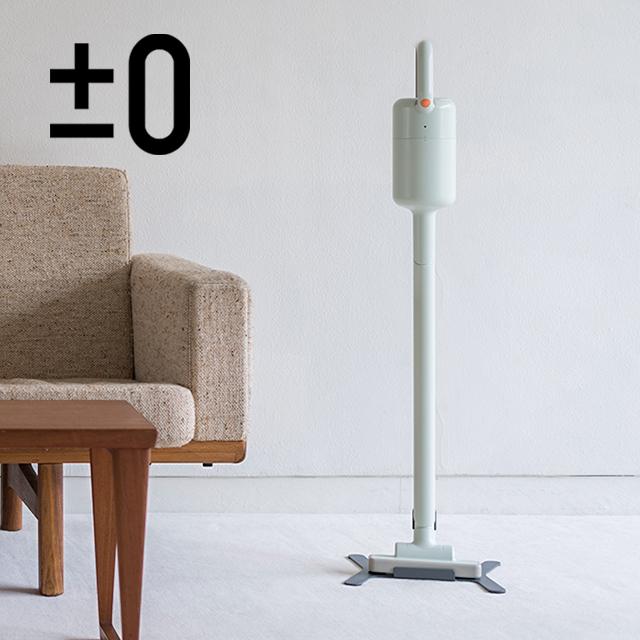 掃除機 送料無料 コードレスクリーナー ±0 プラスマイナスゼロ おしゃれ スティッククリーナー 掃除 家電 XJC-Y010