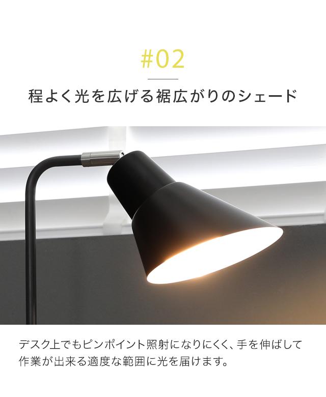 【もれなくP10倍★本日20:00~23:59】 照明 ライト おしゃれ  スタンドライト スタンド照明 デスクライト テーブルライト 卓上ライト 卓上照明 照明器具 間接照明 LED かわいい 北欧 ナチュラル シンプル モダン レトロ リビング ダイニング 寝室