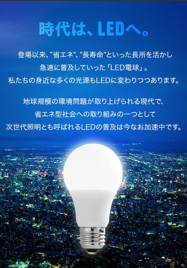 【もれなくP10倍★本日20:00~23:59】 電球 4個セット led led電球 e26 60w 電球色 全配光 広配光 口金e26 e26口金 led照明 ledライト 一般電球 照明 ライト おしゃれ 高輝度 明るい 810lm 省エネ 節電 節約 エコ eco 長寿命