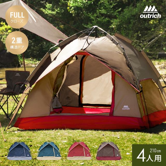 初キャンプに!初心者でも使いやすいワンタッチテントのお勧め教えて!