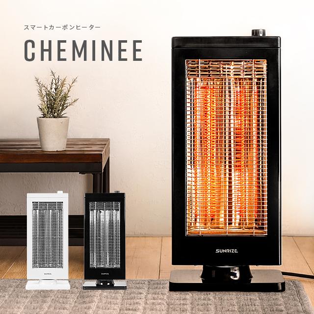 【予算1万円で買える】節電できてあったかい!「コレは買い!」っていう、電気代が安い暖房器具のおすすめは?