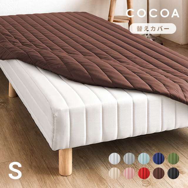 Single Bet For The Spare Cover Washable Mattress Bed Cocoa Exclusive Use Of With Legs