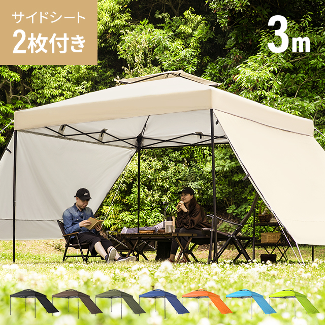 AND・DECO タープテント 3m