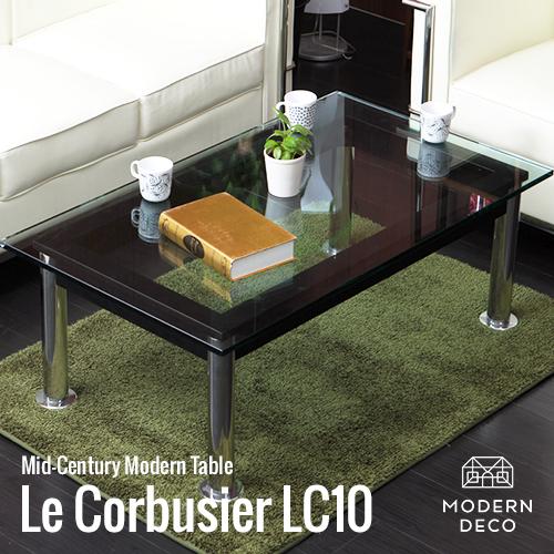 テーブル 送料無料 ガラステーブル ローテーブル テーブル 北欧 LC10 コルビジェ ガラス強化テーブル ロータイプ テーブル モダンリビング デザイナーズ ガラステーブル ローテーブル