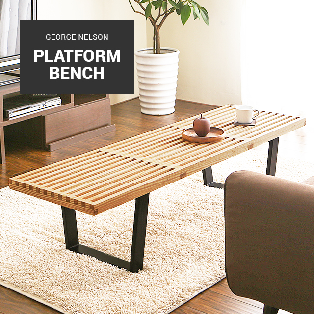 ネルソン ベンチ 送料無料 Nelson Bench 北欧 テーブル ローテーブル センターテーブル ナイトテーブル リビングテーブル ガラス 天板