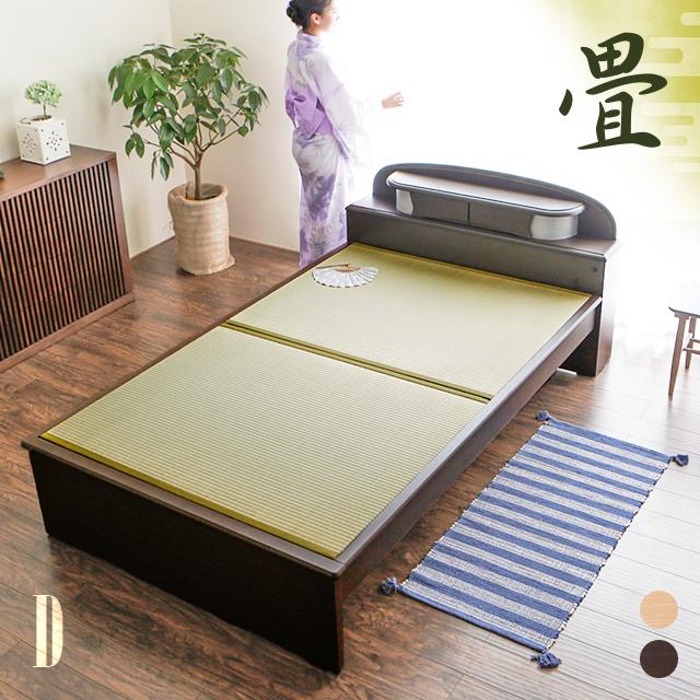 畳ベッド たたみベッド ダブル 収納 ベッド ベッドフレーム 引き出し 収納付き ヘッドボード 宮付き ロースタイル フロアベッド ローベッド 畳 い草 緑風