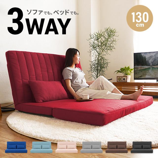Hang Two Compact Stylish Sofa Bed
