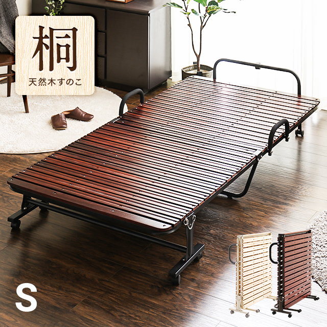 【もれなくP10倍★本日20:00~23:59】 折りたたみベッド すのこベッド シングル 送料無料 折り畳みベッド 折りたたみすのこベッド 折り畳みすのこベッド 折りたたみ式ベッド 折り畳み式ベッド 簡易ベッド 木製ベッド ベッド ベッドフレーム シングルベッド