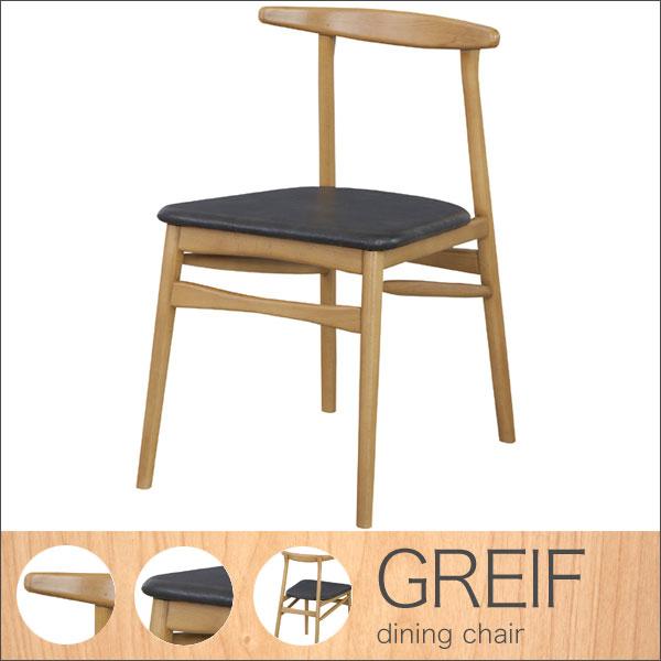 【送料無料】ダイニングチェア 1脚 ダイニングチェアー チェア チェアー 椅子 いす ダイニング デザイン おしゃれ 北欧 家具 木製 家具 イス ミーティングチェア ダイニングチェアー モダン シンプル 合皮