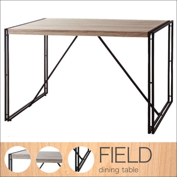 【送料無料】カフェ風120ダイニングテーブル