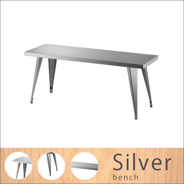 【送料無料】105 ベンチ イス チェア 椅子 ダイニングテーブル シンプル ステンレス ベンチのみ おしゃれ