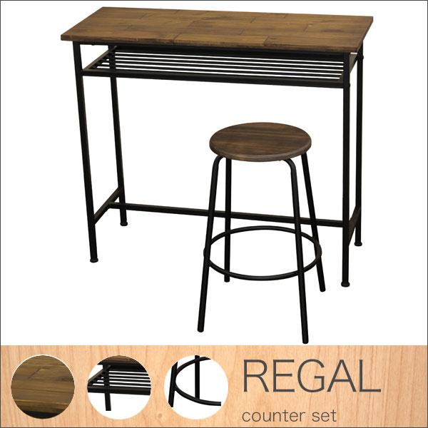 【送料無料】カウンターテーブル3点セット (テーブル/ハイスツール×2) 木材をパズル状に配置したクラフト感あるデザインのテーブルとハイスツールのセット。男前インテリア レトロ リメイク