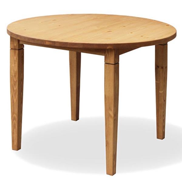 【送料無料】【無公害塗料】パイン材 カントリー調テーブル850 丸テーブル カフェテーブル 自然塗料 ナチュラルな味わい