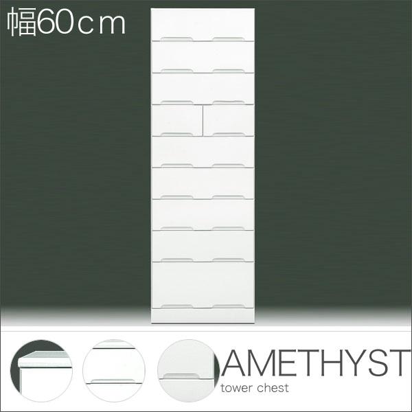 【送料無料】60 タワーチェスト 9段収納 【大型配送無料】