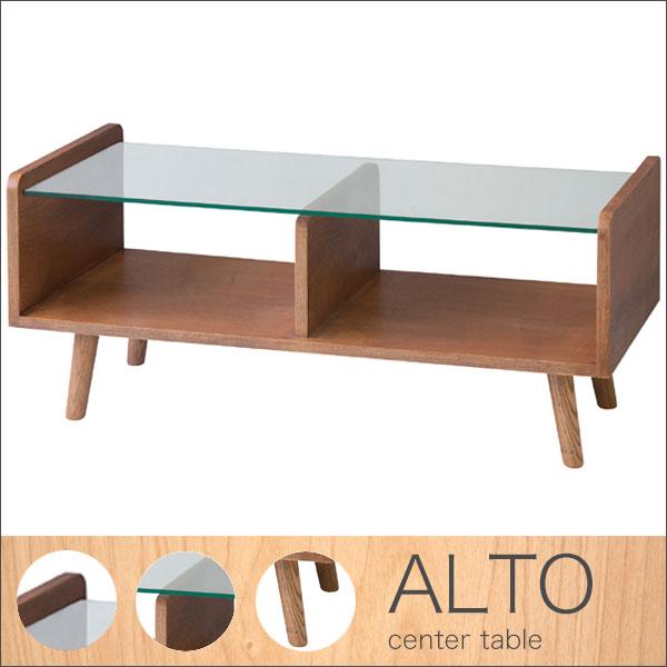 【送料無料】センターテーブル リビングテーブル ガラステーブル 90cm幅のローテーブル テーブル ディスプレイテーブル 机 棚付 ブラウン 幅90cm レトロ/ミッドセンチュリー/カフェ風インテリア