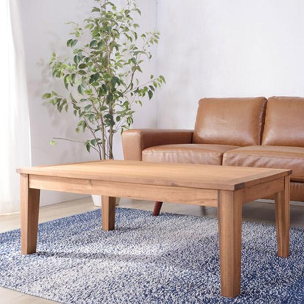 【送料無料】コーヒーテーブル W=110×D=55×H=38cm センターテーブル リビングテーブル 天然木アカシアの素朴さとシンプルなデザインがどんなお部屋にも違和感なくマッチします。