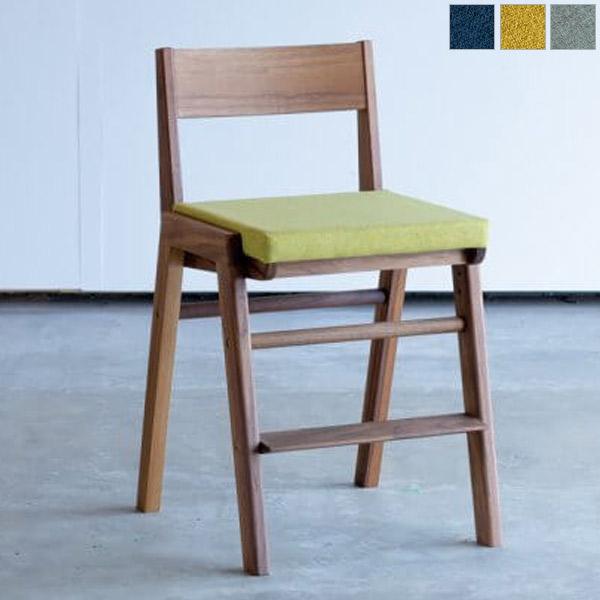 【送料無料】チェア 【フレーム:ウォールナット材】 W=42×D=46×H=71.9cm ダークグレー/ブルー/レモンイエロー 学習椅子 木の温もりを活かしたオイル仕上げ どんなお部屋にも馴染むシンプルなデザイン お子様