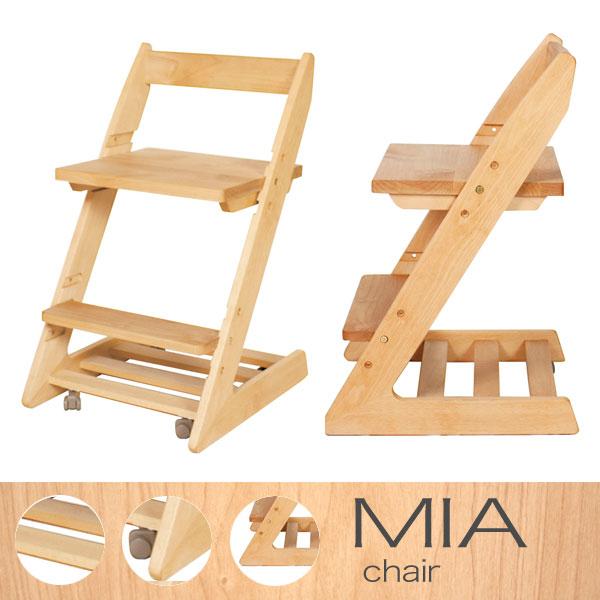 【送料無料】チェア W=42×D=49×H=72cm 天然木アルダー材 無塗装 学習椅子 お子さまの成長に合わせていけるよう座面とステップ(足置き)は段階調整が可能です◎