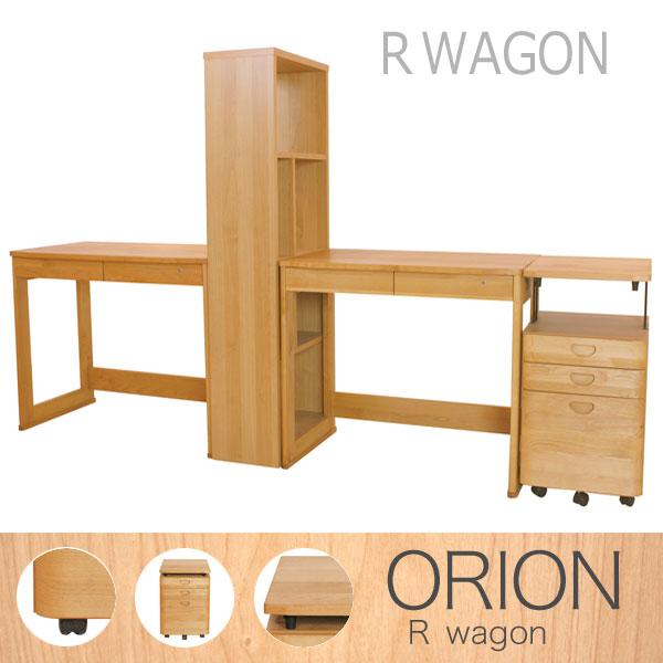 【送料無料】Rワゴン W=41.5×D=46×H=59.8~74cm 優しいナチュラルな色合いがお部屋を落ち着いた空間に。天板の高さが調節可能なリフティングワゴンです。