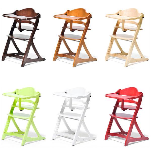 【送料無料】ハイチェア テーブル&ガード付(NA/LB/DB/YG/WH/RD) 腰が据わった7か月頃~大人まで使えるグロウチェア/ベビーチェア/ダイニングチェア/キッズ家具/子供用椅子/テーブルチェア テーブル付き