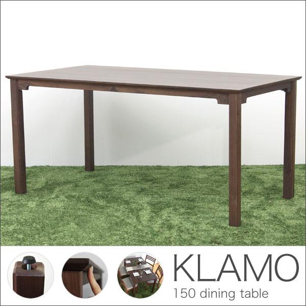 【送料無料】150 ダイニングテーブル 幅150cm 4人用 テーブル ダイニング 食卓テーブル テーブル 作業台 ワークデスク ミーティングテーブル 木製 ウッド シンプル レトロ テーブル単品 テーブルのみ 食卓机