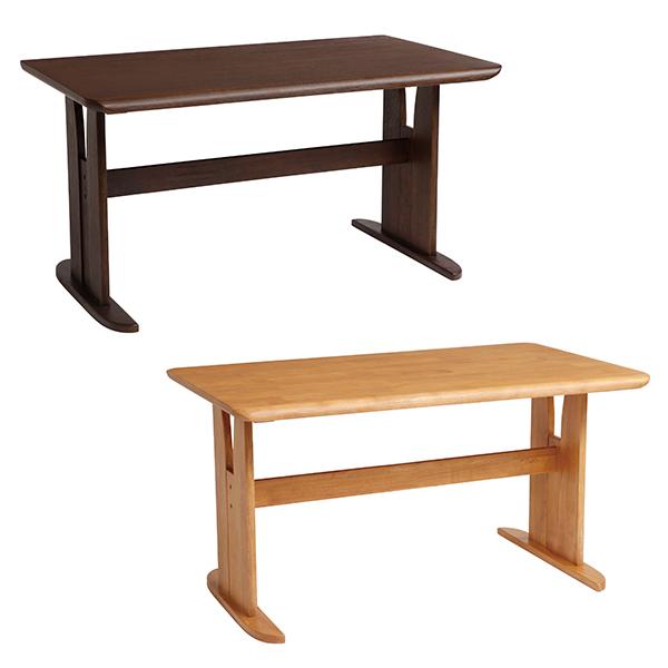 【送料無料】135 ダイニングテーブル (NA/DBR) 幅135cm テーブル ナチュラル ダークブラウン 茶色 つくえ 机 デスク 作業テーブル アトリエ 食卓テーブル 食卓 ダイニングキッチン ダ