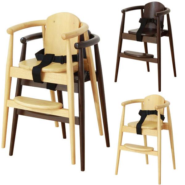 【送料無料】ハイチェア (NA/DB) ベビーチェア ベルト付き 木製 キッズ家具 子供用椅子 家具 ベビー 幼児 イス 椅子 テーブルチェア ナチュラル ブラウン ダイニングチェア 子供用 北欧