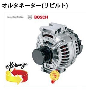 ランドローバーグループ LANDROVER BOSCH ボッシュ オルタネーター リビルト『5,000円 キャッシュバック』 Range Rover III 4.4 他