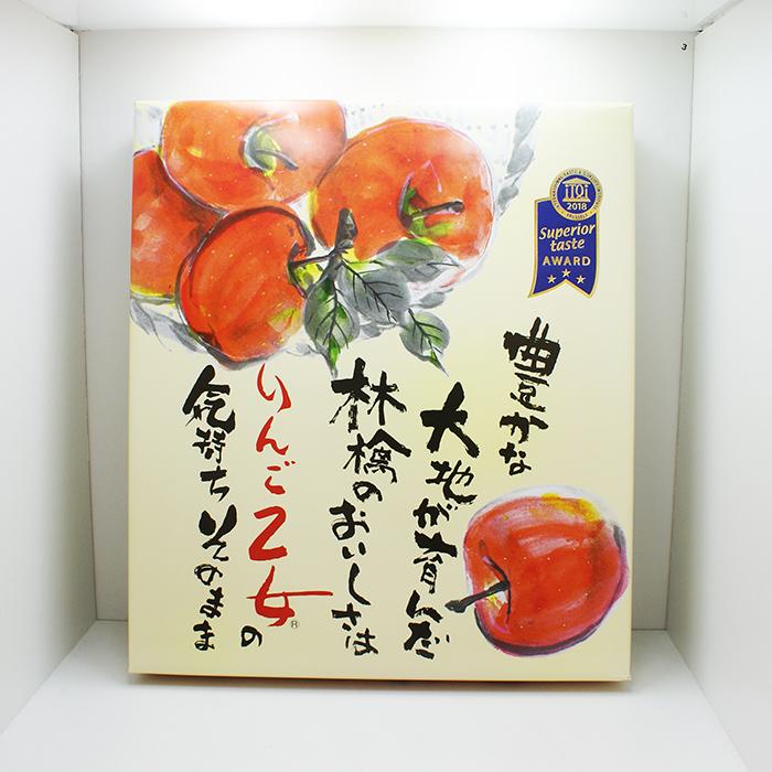 りんごそのままの味が楽しめる林檎のお土産 りんご乙女20枚入 トレンド 送料無料 R便 明細 のし不可 スイーツ 洋菓子 メーカー公式 信州長野のお土産 お取り寄せ 林檎のお菓子